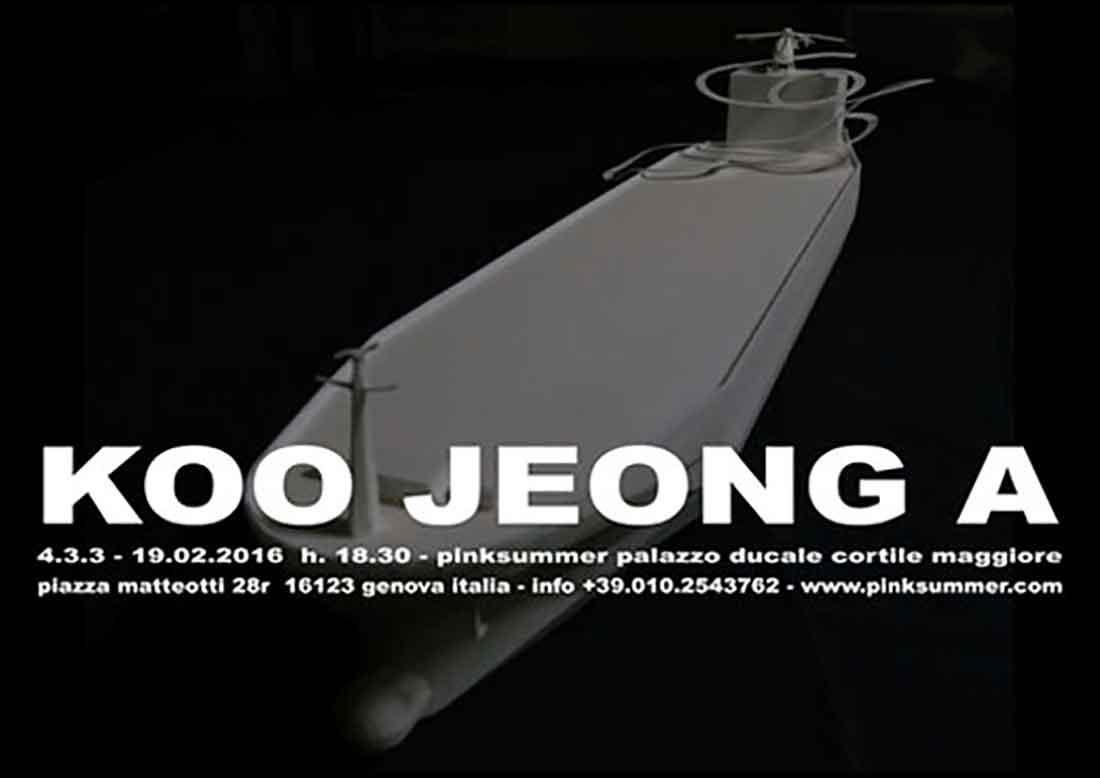 2016-koojeonga-invitation-card