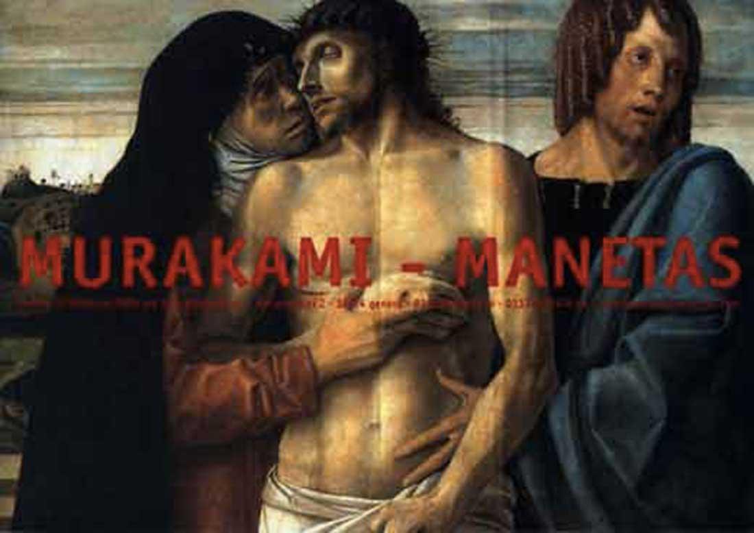pinksummer-manetas-murakami-invitation-card